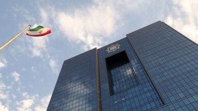 تصویر بانکها ۳۷ میلیون متر زمین و ساختمان دارند