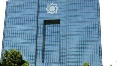 تصویر بانک مرکزی | پرداخت ۱۹۸.۹ هزار ميليارد ريال تسهيلات در شش ماهه سال جاری به شرکت هاي دانش بنيان