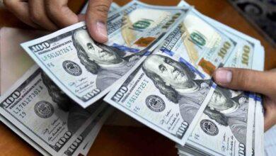 تصویر دلار نزدیک به کانال 27 هزار تومان شد/ یورو امروز چند؟