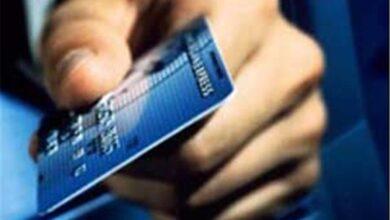 تصویر سقف کارت اعتباری مرابحه ۲۰۰ میلیون تومان شد