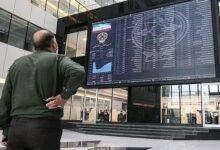 تصویر بازار های پول و سرمایه آشتی می کنند؟ | حل تعارض های قدیمی در دستور کار
