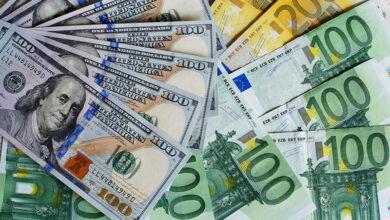 تصویر آخرین نرخ دلار و یورو در صرافی ملی